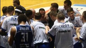 Рилски спортист загуби от Охрид в контрола