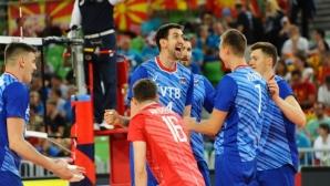 Русия с чист успех над Северна Македония (видео)