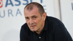 Загорчич: Имаме много проблеми, но не се предаваме