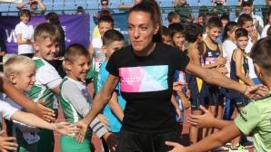 """Повече от 300 деца се включиха в """"Открий шампиона в теб"""" пред погледа на Ивет Лалова"""