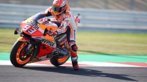 """Маркес лиши Куартараро от първа победа в MotoGP след обрат на """"Мизано"""""""