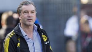 Шеф на Дортмунд: От тима лъха увереност