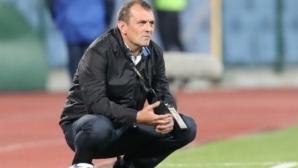 Загорчич: Не съм доволен, трудно контузените ще се завърнат за Левски