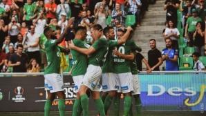 Сент Етиен навакса два гола пасив срещу Тулуза