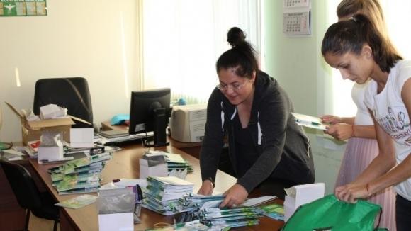 Пирин раздаде подаръци на всички първокласници в Благоевград