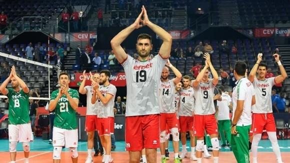 България приема 5-ия уикенд от Лигата на нациите през 2020 година