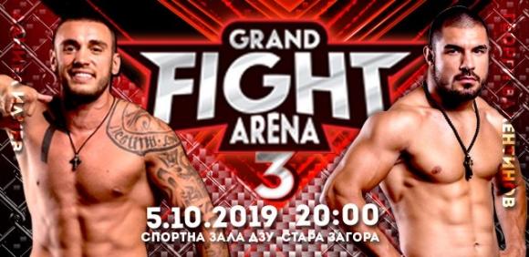 Джон Кавана ще седи в ъгъла на Георги Валентинов на  Grand Fight Arena в Стара Загора