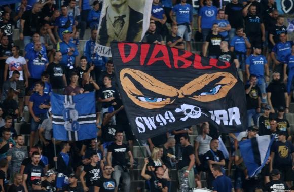 Цените за Славия - Левски възмутиха феновете