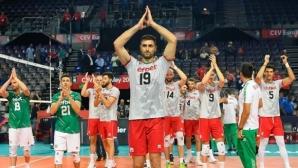 България приема петия уикенд от Лигата на нациите догодина