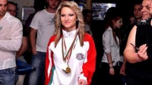Таня Звискова 38-а на пушка от положение легнал, рускините поставиха световен рекорд