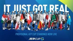 Ясен е жребият за ATP Cup 2020