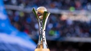 Ливърпул научи съперниците си за Световното клубно първенство