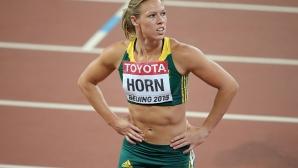 Хванаха най-бързата южноафриканка с допинг преди Световното