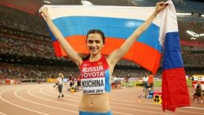 Руските атлети ще могат да участват под национален флаг