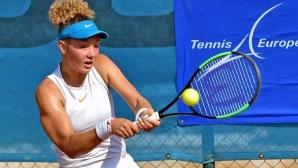Даниела Димитрова се класира за основната схема на турнир в Тунис
