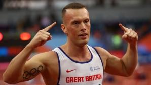 Ричард Килти ще бъде капитан на Великобритания на СП в Доха