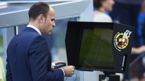 ВАР забавил мачовете от кръга в Ла Лига с над 30 минути