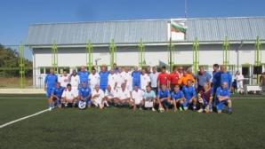 Левски зарадва Ружинци с футболен празник