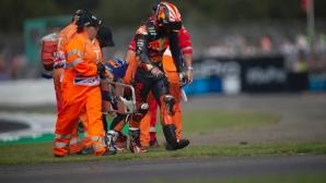KTM сменят Зарко с тест пилот за остатъка от сезона в MotoGP