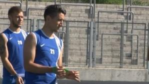 Мишо Александров няма да бърза с връщането си в игра