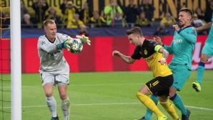 Борусия (Д) 0:0 Барселона, германците изпуснаха дузпа, Меси е на терена
