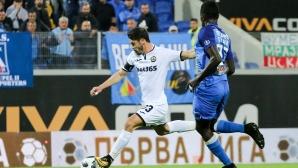 """Славия - Левски ще се играе в """"Овча купел""""?"""