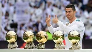 Кристиано Роналдо: Заслужавам да имам повече Златни топки от Меси