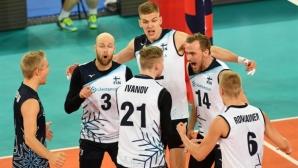 Финландия е третият домакин на Евроволей 2021 за мъже