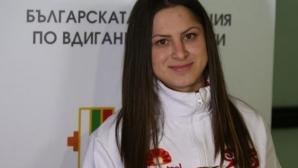 Даниела Пандова 12-а при най-леките на Световното по щанги
