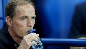 Тухел: Ако някой ме попита кога ще спечелим Шампионската лига, ставам и си тръгвам