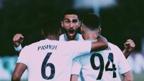 Пашов и компания спечелиха дербито на Ереван (видео)