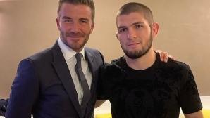 Хабиб се срещна с Бекъм в Париж