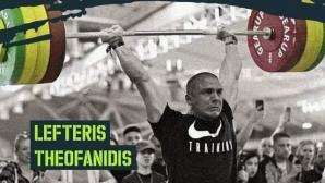 160 атлети мерят сили на PLOVDIV THROWDOWN