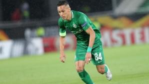 Марселиньо: Голям мач и голяма победа