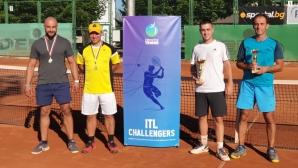 Шампионите в Четвъртия ITL Challenger стават ясни на 5 и 6 октомври