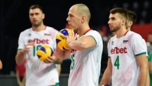 България среща Словения от 21.30 часа на 21 септември в Любляна