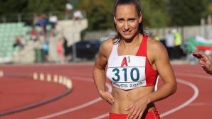 IAAF покани Инна Ефтимова на Световното в Доха