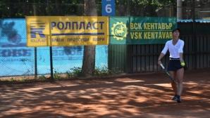 Шампионът Левски се класира за финала на отборния шампионат по тенис