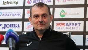 Групата на Славия за мача с Левски