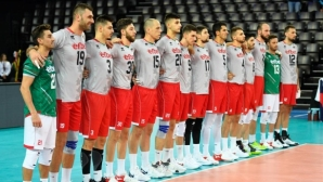 България излиза срещу Словения и 11 000 зрители в Любляна в 1/8-финал на Евроволей 2019