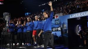"""Федерер даде отново преднина на Европа за """"Лейвър къп"""""""