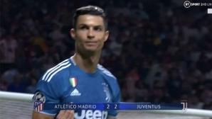 Роналдо за инцидента с фенове на Атлетико: Хората са глупави