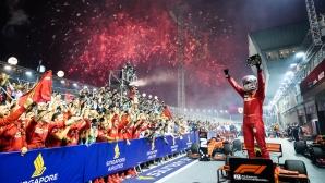 Фетел триумфира в Сингапур при първа двойна победа за Ферари