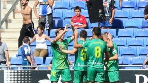 Реал Сосиедад също се намести на върха в Испания (видео)