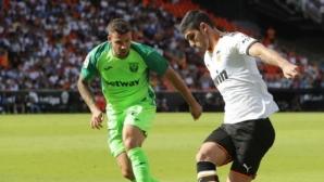 Валенсия продължи да страда в Ла Лига, издъни се срещу последния (видео)