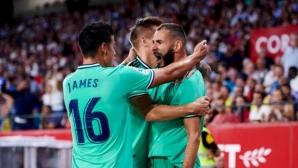 Севиля 0:1 Реал Мадрид, Бензема откри резултата