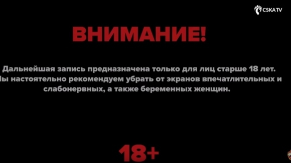 ЦСКА ТВ се изгаври жестоко със собствените си футболисти (видео)