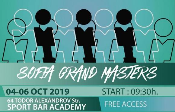 Вълнуващ турнир по джаги в началото на октомври