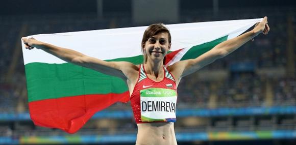 Честит рожден ден на Мирела Демирева!