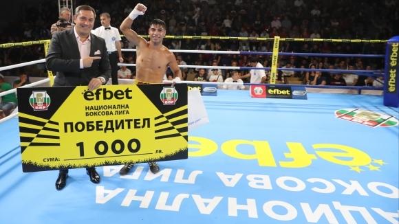 Шестима шампиони на България излъчи боксовата лига